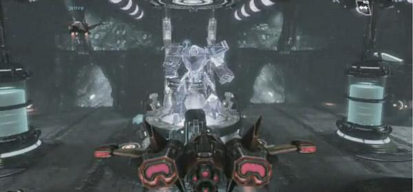 Megatron's hologram